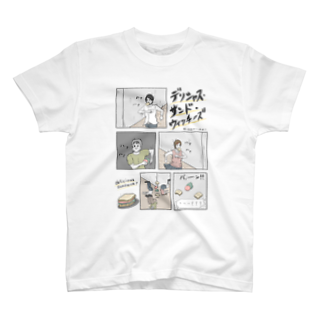 小山コータロー@違和感のデリシャスTシャツ T-shirts