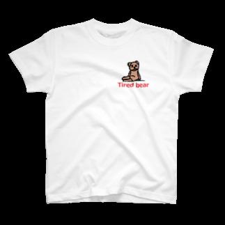 アメリカンベースのTired bear 疲れたぬいぐるみ T-shirts