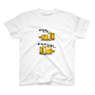 ブサかわにゃんこ T-shirts