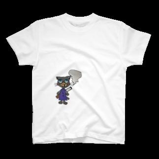 魔法使い悟りのヘビースモーカーキャット T-shirts