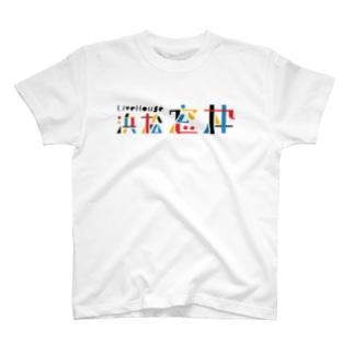 カラフルな窓枠T T-shirts