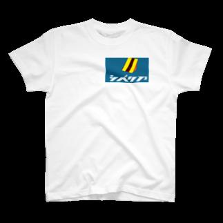 Danke Shoot Coffeeのシベリア T-shirts