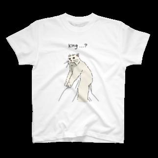 猫とアメジストのking T-shirts