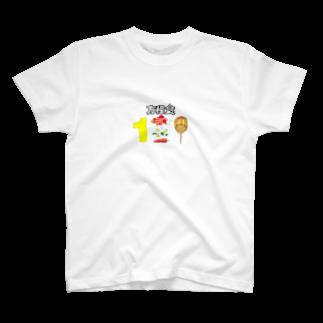 animabeatの方程食 T-shirts