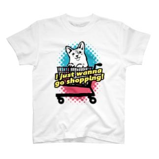 コーギー in ショッピングカート T-shirts