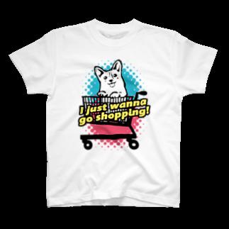 犬グッズの店しえるぶるーのコーギー in ショッピングカート T-shirts