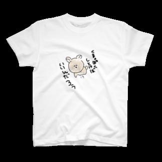 n_n_n_negiのくま T-shirts