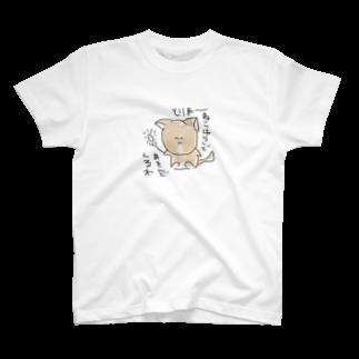 n_n_n_negiのねこ T-shirts