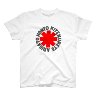 レッチリとかどうとか T-shirts
