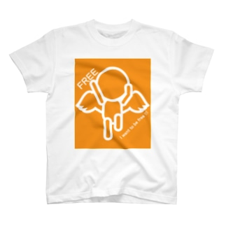 I want to be free!!!(白抜き) T-shirts
