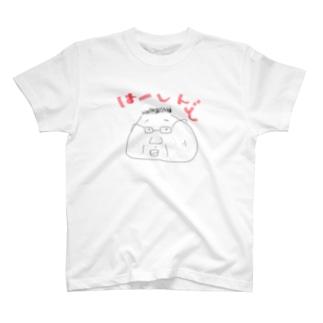 やる気のない店長 T-shirts