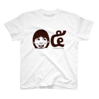 タイ屋台料理ナイファン T-shirts