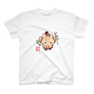 毘沙門にゃん T-shirts