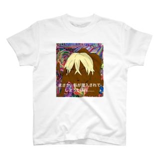 潜入 T-shirts