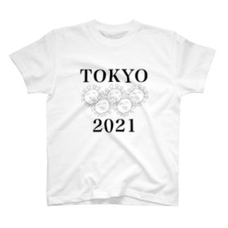 地名と数字 T-shirts