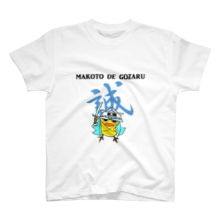とりかぶと将軍 新撰組Tシャツ T-shirts