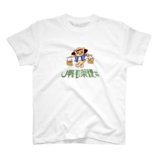 野菜手押しシャツ➁ T-shirts