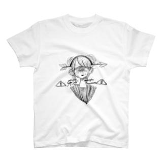 殺害指示をする単眼の女 T-shirts