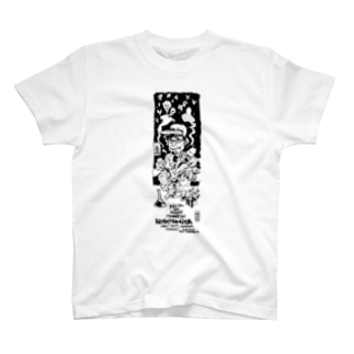 G&T 47 T-shirts