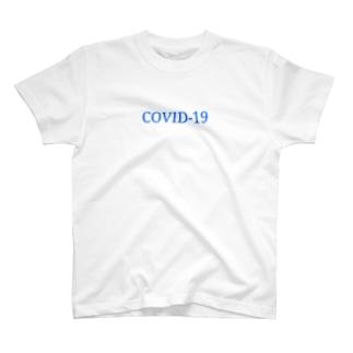 COVID-19(コビッド・ナインティーン) T-shirts