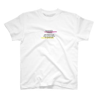 【コロナ対策】近づきすぎです。 T-shirts