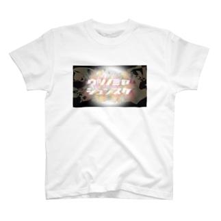 名前 T-shirts
