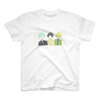 素敵な三人組 T-shirts