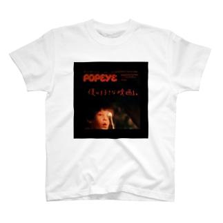 Seipiooo_のポパイさん T-shirts