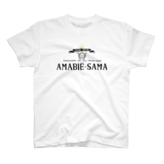 アマビエさまT T-shirts