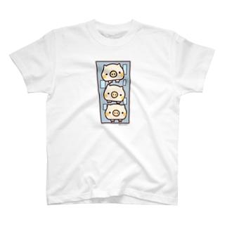 今どきの三匹の子ブタはタワマンに住む T-shirts