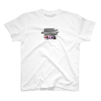山田ハウス tシャツ T-shirts