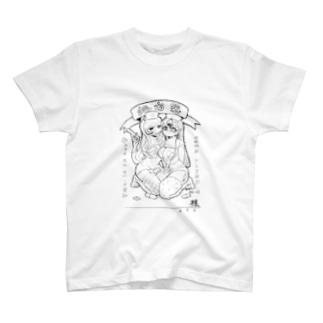 人外ナースちゃん T-shirts
