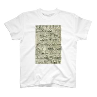 京都府違警罪図解 T-shirts