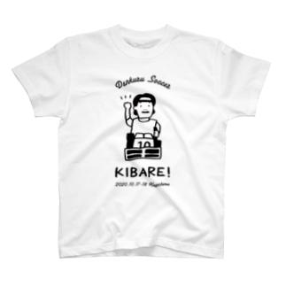 きばれ!(ライト) T-shirts