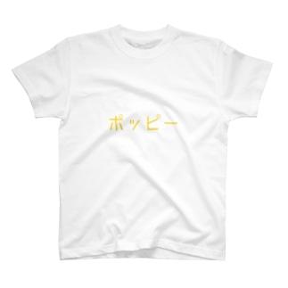 ポッピー T-shirts
