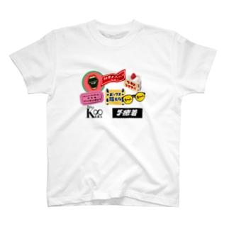 クロニクルロゴ T-shirts