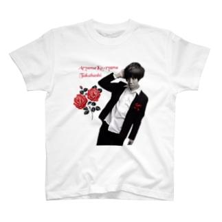 ありゃまこ〜りゃま高橋・公式グッズ T-shirts