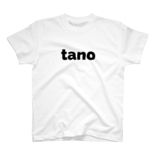 tanoシリーズ(ロゴ黒) T-shirts