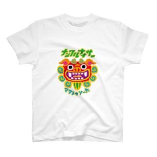 ナンクルシーサー T-shirts