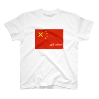 China imitation T-shirts