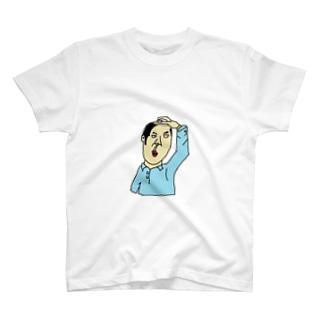 らんはげ T-shirts
