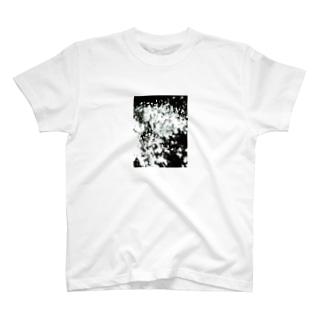 一粒の結晶 T-shirts