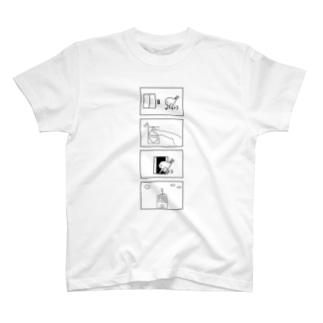 天ぷらとエレベーター T-shirts