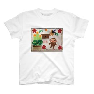 申年2016 T-shirts