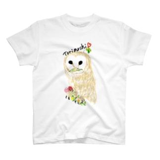 ふくろう12 森カフェとりもちバージョン T-shirts