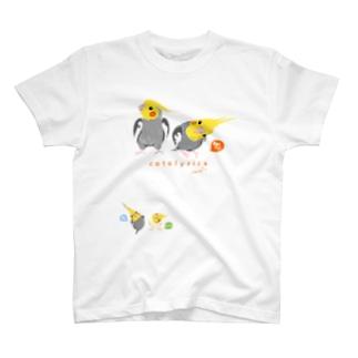 ノーマル オカメインコ ウルトラぶっ立ちとワキモモ T-shirts