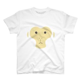 monkey 2016 T-shirts