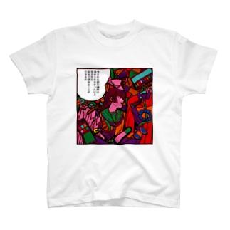 好きな服を着る自由 T-shirts