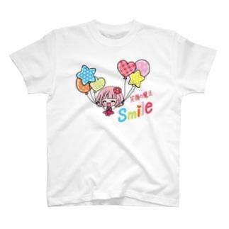 あいことばは『笑顔の魔法』 T-shirts