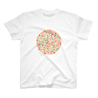 YES, Color blindness test T-shirts